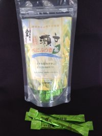紅富貴緑茶 30本パック
