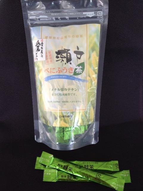 画像1: 紅富貴緑茶 30本パック